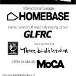 GLFRC